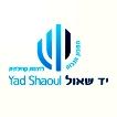 LogoYadShaoul1