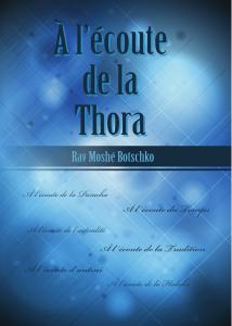 Thora