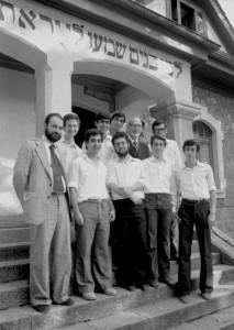 Photographie des bacheliers de la Yechiva de Montreux, 1979