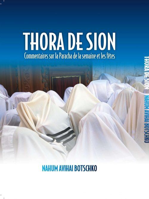 Couverture du livre Thora de Sion