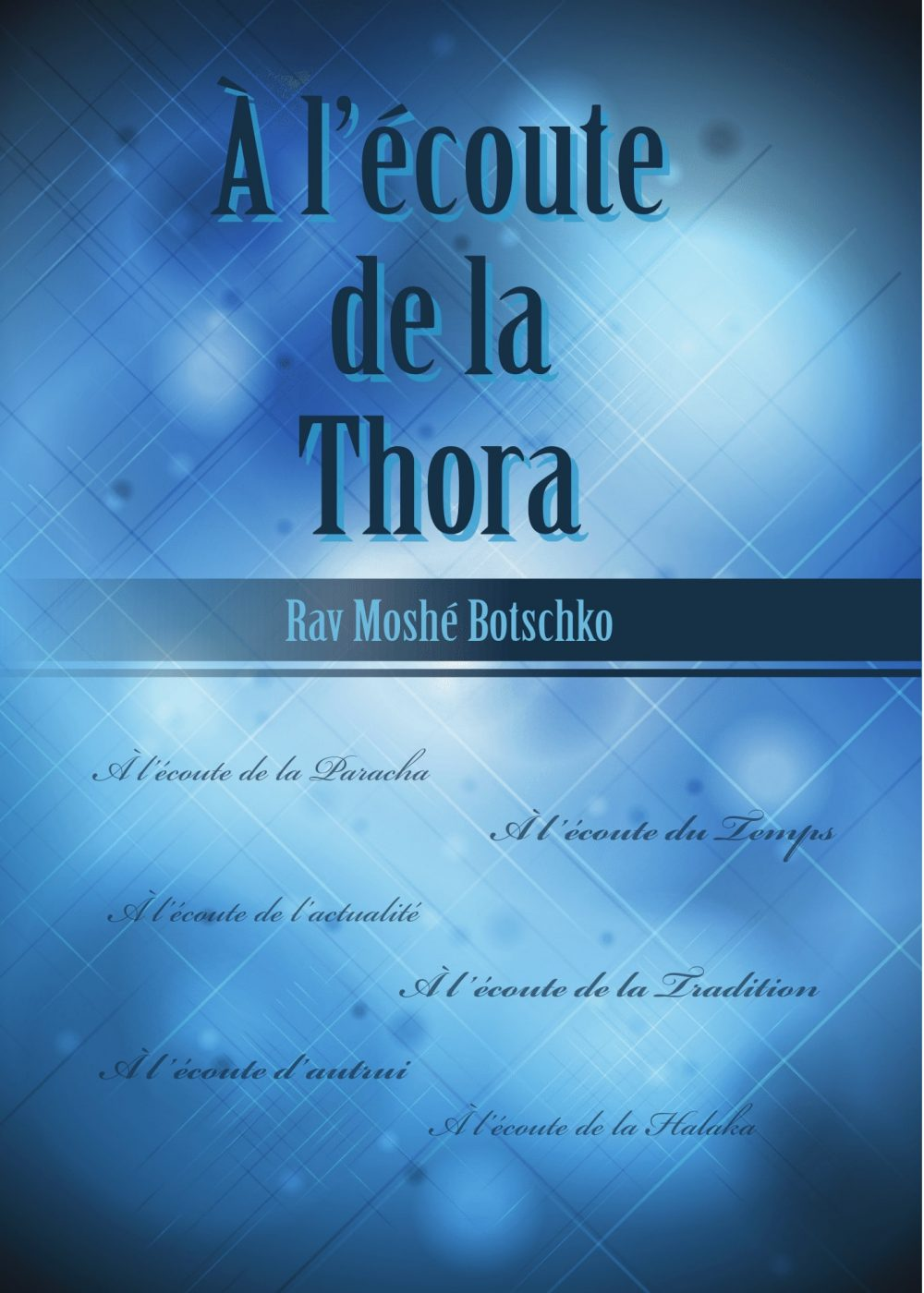 Couverture du livre À l'écoute de la Thora