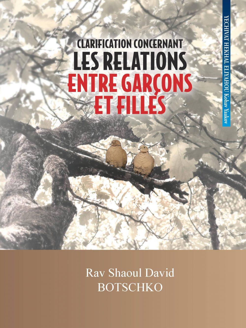 Couverture de la brochure Relations entre garçons et filles