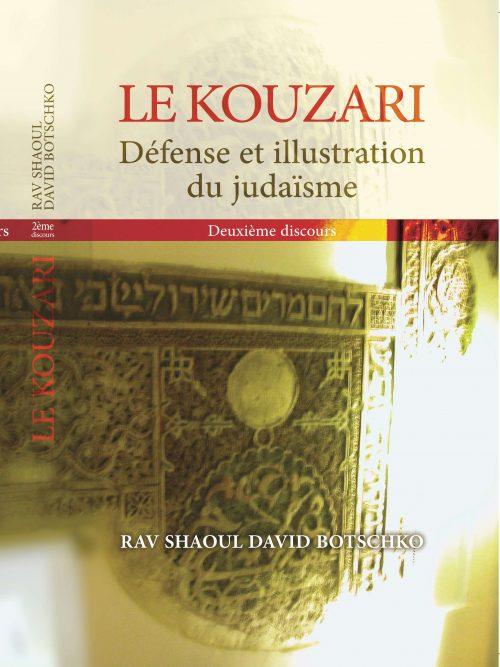 Couverture du livre Le Kouzari - Deuxième Discours
