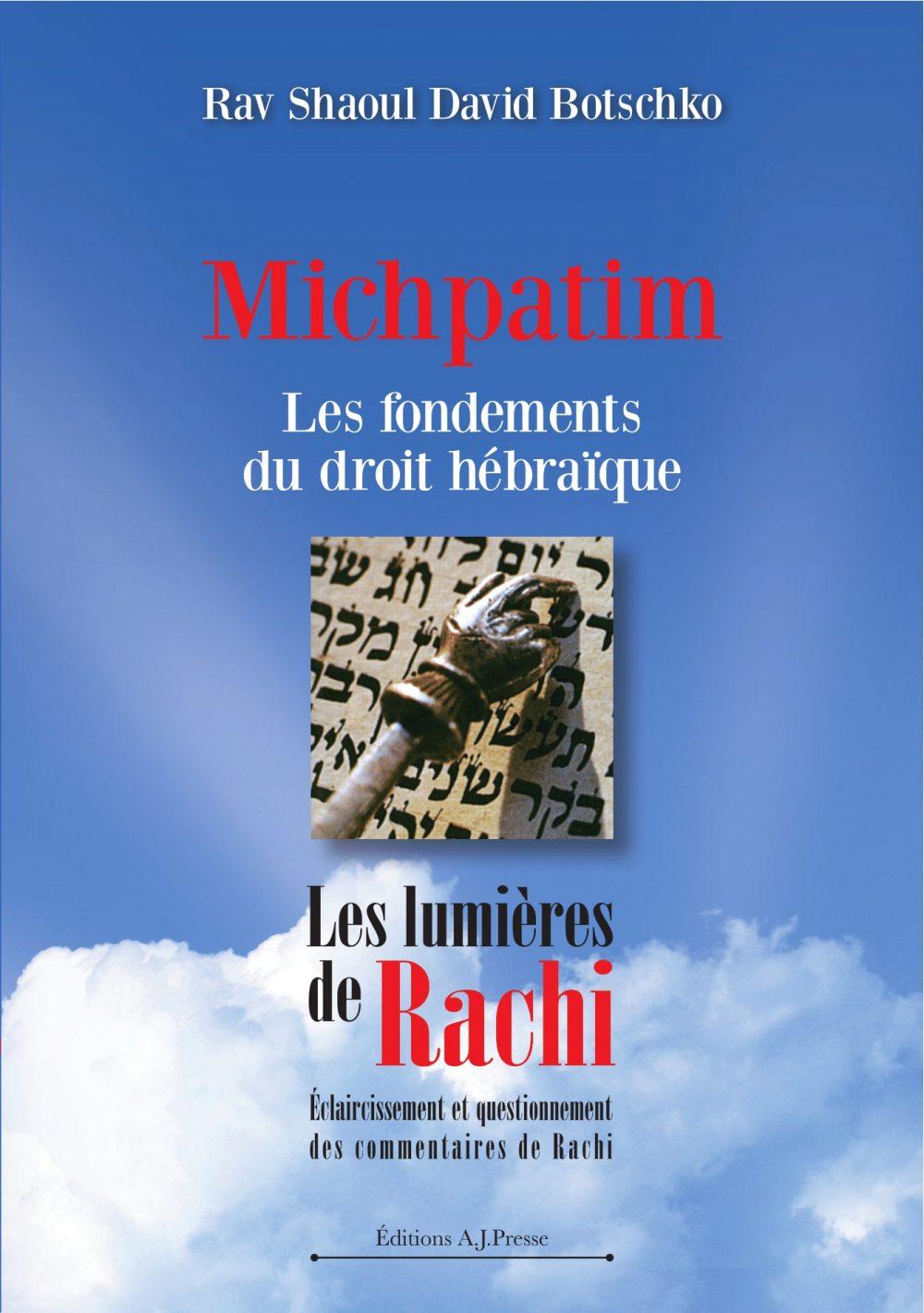Couverture du livre Les lumières de Rachi - Michpatim